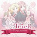 [CD] SAKURA*TRICK/アニメ 桜Trick OPテーマ/EDテーマ::Won(*3*)KissMe!/Kiss(and)Love
