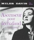 [Blu-ray]MILES DAVIS マイルス・デイヴィス/ASCENSEUR POUR L'ECHAFAUD【輸入版】