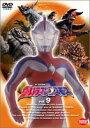 [DVD] ウルトラマンコスモス 9