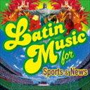 楽天ぐるぐる王国DS 楽天市場店Latin Music For Sports & News [CD]