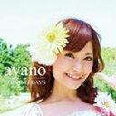 [CD] ayano/SHINING DAYS