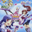 [CD] (ゲーム・ミュージック) ぎゃる☆がんオリジナルサウンドトラック ぎゃる☆がんドキドキサウンド全部入り!補完盤