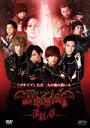 [DVD] メサイア-深紅ノ章- DVD