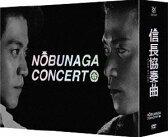 [DVD] 信長協奏曲 DVD-BOX