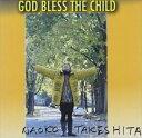 Other - [CD] 竹下尚子/GOD BLESS THE CHILD