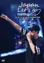 [DVD] 2015 SOJISUB FANMEETING Japan, Let's go together!