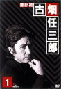 [DVD] 古畑任三郎 1st season DVD-BOX