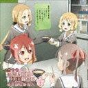 ラジオCD 結城友奈は勇者である 勇者部活動報告 Vol.1(CD+CD-ROM) [CD]