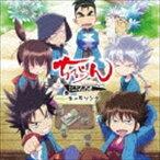 [CD] ちるらん/ちるらん にぶんの壱 キャラソング