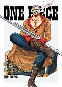 "[DVD] ONE PIECE Log Collection ""LABORATORY"""