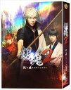 銀魂2 掟は破るためにこそある ブルーレイ プレミアム エディション【初回限定】 Blu-ray