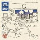 松本人志 / 放送室 VOL.226〜250(CD-ROM ※MP3) [CD-ROM]