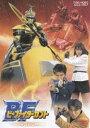 ビーファイターカブト VOL.2 [DVD]