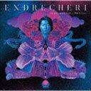 ENDRECHERI / one more purple funk... -硬命 katana-(初回限定盤/Limited Edition A盤/CD+DVD) (初回仕様) [CD]