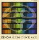 DENON オーディオ チェックSACD CD