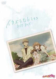 [DVD] イタズラなKiss DVD-BOX