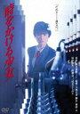 [DVD] 時をかける少女 角川映画 THE BEST