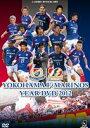 [DVD] 横浜F・マリノス イヤーDVD2012