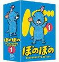 [DVD] TVアニメシリーズ ぼのぼの DVD-BOX vol.1