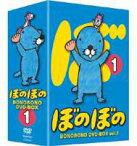 TVアニメシリーズ ぼのぼの DVD-BOX vol.1 [DVD]