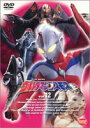 [DVD] ウルトラマンコスモス 12