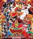 劇場版 獣電戦隊キョウリュウジャー ガブリンチョ・オブ・ミュージック コレクターズパック [Blu-ray]
