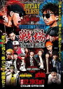 [DVD] DEEJAY CLASH''戦場〜Battle Field〜(NG HEAD vs RUDEBWOY FACE)& More Artists and Sounds