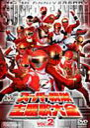 [DVD] スーパー戦...