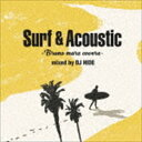 DJ HIDE(MIX) / Surf & Acoustic Bruno Mars Covers mixed by DJ HIDE CD