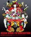 ショッピングKUNG-FU ASIAN KUNG-FU GENERATION/映像作品集11巻 [Blu-ray]