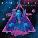 ENDRECHERI / one more purple funk... -硬命 katana-(初回限定盤/Limited Edition B盤/CD+DVD) (初回仕様) [CD]