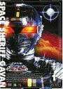 [DVD] 宇宙刑事ギャバン VOL.1