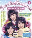【25%OFF】[Blu-ray]キャンディーズ・トレジャーVOL.1
