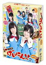 NMB48 げいにん 2 DVD-BOX 通常版 DVD