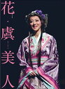 [DVD] 花・虞美人