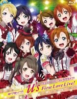 [Blu-ray] ラブライブ! μ's First LoveLive!