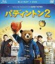 パディントン2 ブルーレイ+DVDセット(通常版) Blu-ray