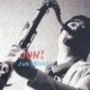 其它 - [CD] ジュン・ミヤケ(フルート)/ジュン!