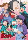 [DVD] 忍たま乱太郎 DVD 第18シリーズ 七の段