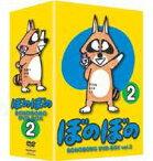 TVアニメシリーズ ぼのぼの DVD-BOX vol.2 [DVD]