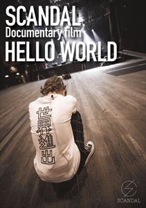 """[DVD] SCANDAL """"Documentary film「HELLO WORLD」"""""""
