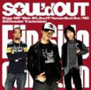 饶舌, 嘻哈 - [CD] SOUL'd OUT/Flip Side Collection