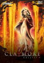 CLAYMORE Chapter.9 [DVD]