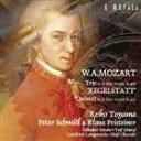 Classic - ペーター・シュミードル(cl) / モーツァルト: ケーゲルシュタット・トリオ [CD]