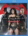 [Blu-ray] バットマン vs スーパーマン ジャスティスの誕生 アルティメット・エディション ブルーレイセット(初回限定生産)