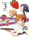WORKING!!! 3(完全生産限定版) [Blu-ray]