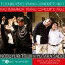 [CD] 辻井伸行×佐渡裕(p/cond)/チャイコフスキー: ピアノ協奏曲第1番/ラフマニノフ: ピアノ協奏曲第2番(初回生産限定盤)