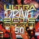 歐洲電子音樂 - DJ KAZ(MIX) / ULTRA DRIVE BEST OF 2016 PARTY ROCK MIX 50TUNES mixed by DJ KAZ [CD]