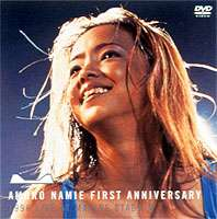 [DVD] 安室奈美恵 AMURO NAMIE FIRST ANNIVERSARY 1996 LIVE AT MARINE STADIUM