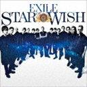 EXILE / STAR OF WISH(通常盤/CD+Blu-ray) CD